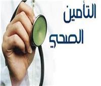 إنجازات وتطلعات وتحديات.. حصاد منظومة التأمين الصحي الشامل في الشهر الأول