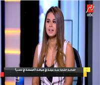 منة عرفة: لا أتعمد إثارة الجدل بملابسي على «السوشيال ميديا»