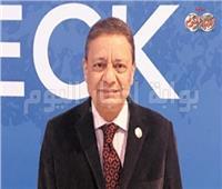 الوطنية للصحافة تقرر عزل رئيس مجلس إدارة مؤسسة دار الهلال