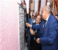 افتتاح مقر جديد لهيئة قضايا الدولة بالزقازيق