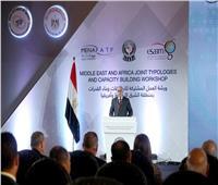 6 توصيات لورشة عمل بناء القدرات ومكافحة غسل الأموال بالشرق الأوسط وإفريقيا