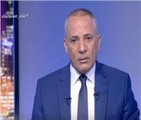 شاهد| أحمد موسى يبكي على الهواء بسبب الفقراء والغلابة