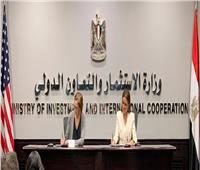الوكالة الأمريكية: ملتزمون بالعمل مع الحكومة المصرية لتحقيق مستقبل زاهر