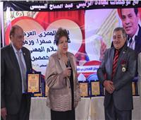 صور  تكريم سميحة أيوب ومديحة حمدي بحفل «سفراء السلام المهني»