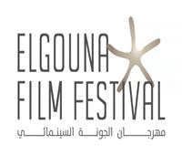 «الجونة السينمائي» يضم أفلام المهرجانات العالمية لفعاليات دورته الثالثة
