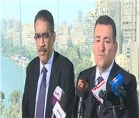 بث مباشر  «مدينة الإنتاج» تفتتح مركز الخدمات الإعلامية بالقاهرة