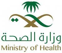 السعودية تطلق تقنية «الروبوت» للاستشارات الطبية في مستشفيات مشعر منى