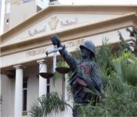 تأجيل محاكمة 43 متهما بـ«حادث الواحات» لـ18 أغسطس