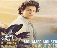 محمد محسن يلتقي الموسيقار زياد الرحباني بمهرجان الحمامات الساحلية التونسية