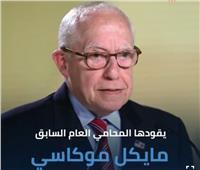 فيديو| تقرير يكشف تورط محامي ترامب بتوقيع عقد مع قطر لتحسين صورتها