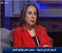 عن نقل الحكومة للعاصمة الجديدة.. نائب وزير التخطيط: الرئيس قال «مش هانعزّل»