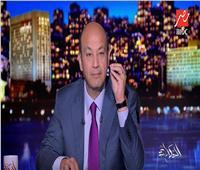فيديو| عمرو أديب: قطر تحاول تسيس الحج