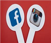 تعطل تطبيقي «انستجرام» و«فيسبوك» عند بعض المستخدمين