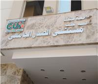 افتتاح أول مستشفى جامعي للصدر بطنطا في سبتمبر المقبل