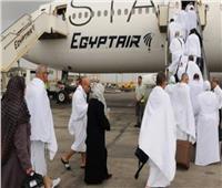 مصر للطيران تختتم اليوم رسميا مرحلة سفر الحجاج