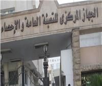 «التعبئة والإحصاء» تكشف حجم الرطوبة في مصر