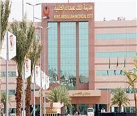 مدينة الملك عبدالله الطبية تستقبل 3 حالات طارئة