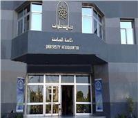 تنسيق الجامعات 2019  بدء إجراءات الكشف الطبي للطلاب الجدد بجامعة حلوان