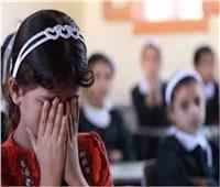 وحدة حماية الطفل بالشرقية تنقذ طفلة قاصر من الزواج