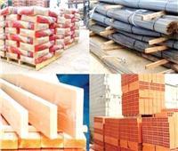تعرف على «أسعار مواد البناء المحلية» الاثنين 5 أغسطس