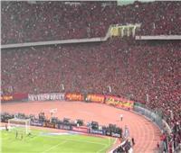 10 آلاف مشجع في مباراة الأهلي و«أطلع برة»