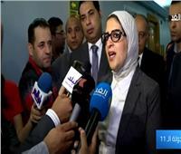 وزيرة الصحة تكشف مصير مرضى معهد الأورام بعد الحادث