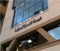 «قضايا الدولة» تدين حادث معهد الأورام وتنعى الشهداء