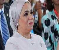 قرينة الرئيس السيسي تنعي شهداء حادث معهد الأورام الإرهابي