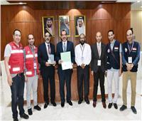 وزارة الصحة السعودية تكرم البعثة الطبية المصرية للحج