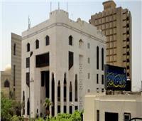 لماذا يستهدف الإرهاب إفساد أعياد المصريين؟| «مرصد الإفتاء» يرد