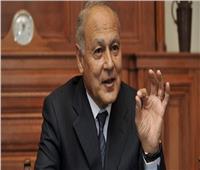 «أبو الغيط» يدين الحادث الإرهابي بمحيط معهد الاورام