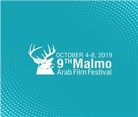 «ليل خارجي» و«الضيف» بمسابقة مهرجان مالمو للسينما العربية