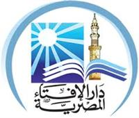 هل تجوز الصلاة على الميت في مكان غير المسجد؟.. «الإفتاء» تجيب