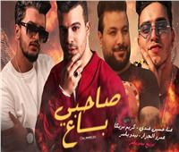 بالفيديو| «صاحبي باع» دويتو غنائي جديد لـ«حسين غاندي»