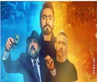 شاهد| أفيش فيلم «الفلوس».. وتامر حسني يطرح سؤالا لجمهوره