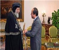 البابا تواضروس يهنئ الرئيس السيسىبعيد الأضحي