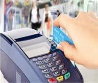 «تكنولوجيا المعلومات»: شركات الدفع الإلكتروني هدفها التيسير على المواطن