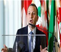 وزير الخارجية اللبناني يدين التفجير الإرهابي أمام معهد الأورام