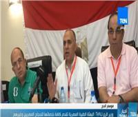 فيديو  رئيس بعثة الحج: نقدم كافة الخدمات للمصريين وغيرهم