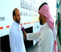 فيديو  طبيب سعودى يقود شاحنة إلى مكة لخدمة 30 ألف حاج