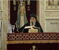 البابا تواضروس يعلن عن مساهمة الكنيسة في تجديد مبنى معهد الأورام