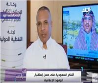 فيديو  أحمد موسى: «الإنجازات المصرية مستمرة»