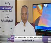 فيديو: أحمد موسى: «المملكة السعودية أدركت دور الإعلام»