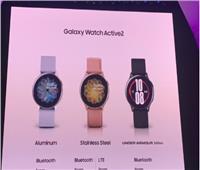 سامسونج تكشف عن النسخة الجديدة من ساعاتها الذكية «Galaxy Watch Active 2»