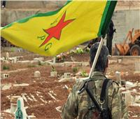 القوات الكردية.. مغزى اتفاق أمريكي تركي لـ«منطقة آمنة» ترفضه سوريا
