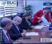 جامعة بدر تعقد اختبارات وبرامج دورات اللغة الإنجليزية للحصول على الشهادات الدولية