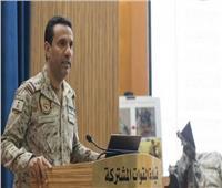قيادة تحالف دعم الشرعية باليمن: نتابع التطورات الأخيرة في عدن بقلق بالغ