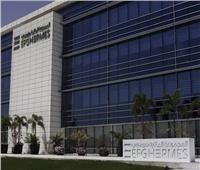 هيرميس تعلن عن نجاح إتمام الطرح العام لشركة «فوري» في البورصة المصرية
