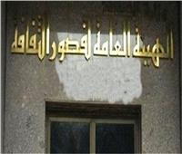«ثقافة الإسكندرية» تناقش تاريخ حفر قناة السويس