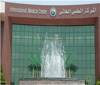 خبير في جراحة العيون بالمركز الطبي العالمي 24 أغسطس